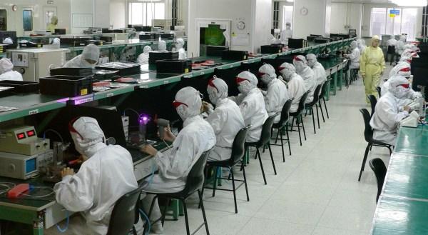 Factoría de Shenzhen (Wikimedia).