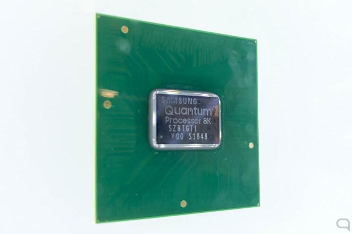 Quantum Processor 8K de Samsung
