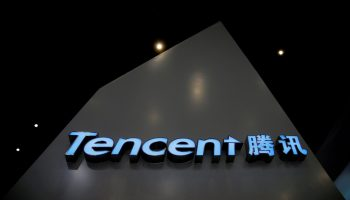 Tencent Huya DouYu