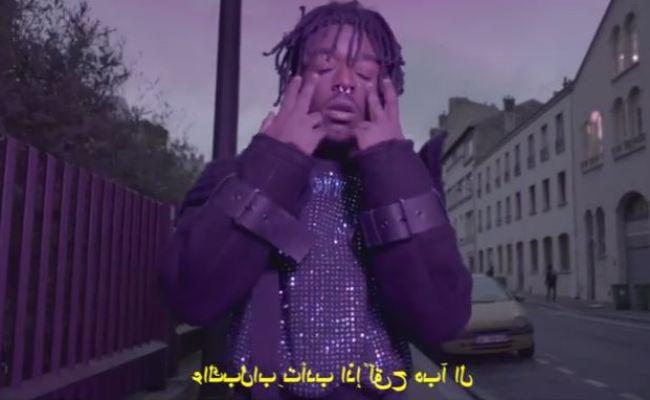 Watch Lil Uzi Vert S Much Awaited Music Video For Xo Tour