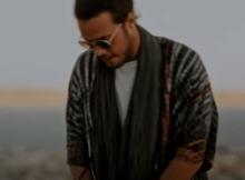 Hot Oasis ft. Weam Ismail - Ya Nahar Ya Gamel Mp3 Download