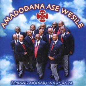 Album: Amadodana Ase Wesile – Bokang Morena Wa Kganya (2009) Mp3 Download Fakaza