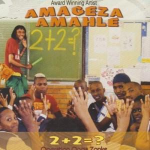 Amageza Amahle indidane ngadalwa nginje Mp3 Download