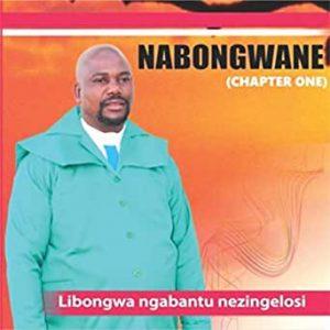 Nabongwane – Ngena indawo isekhona Mp3 Download Fakaza