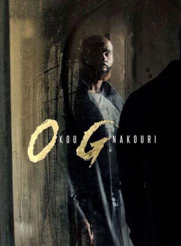 Kaaris Okou Gnakouri