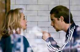 """Le film mettant en scène Nekfeu aux côtés de Catherine Deneuve, """"Tous nous sépare"""", a enfin droit à un premier trailer brillant."""