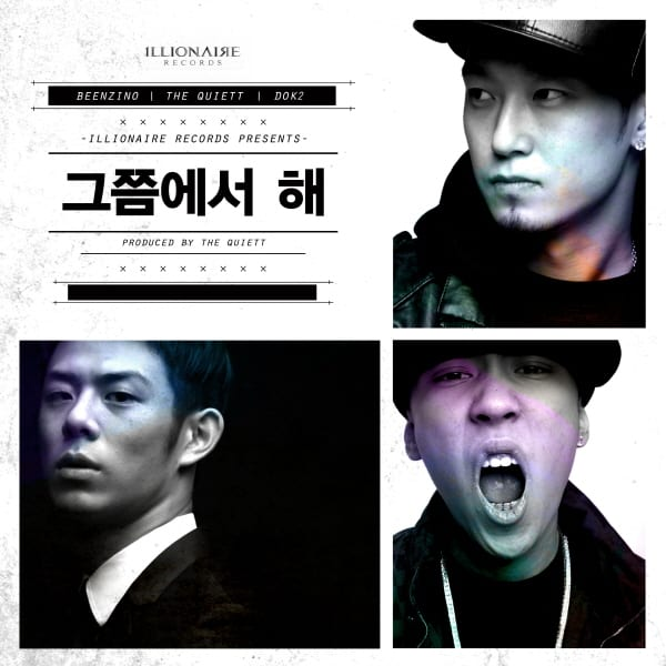 Dok2 - 그쯤에서 해 (Feat. Beenzino, The Quiett) cover