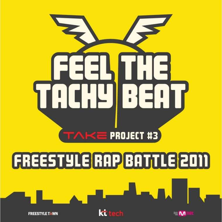 Feel the TACKY Beat poster