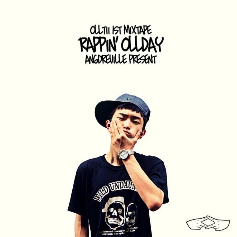 Olltii - Rappin' Ollday mixtape cover