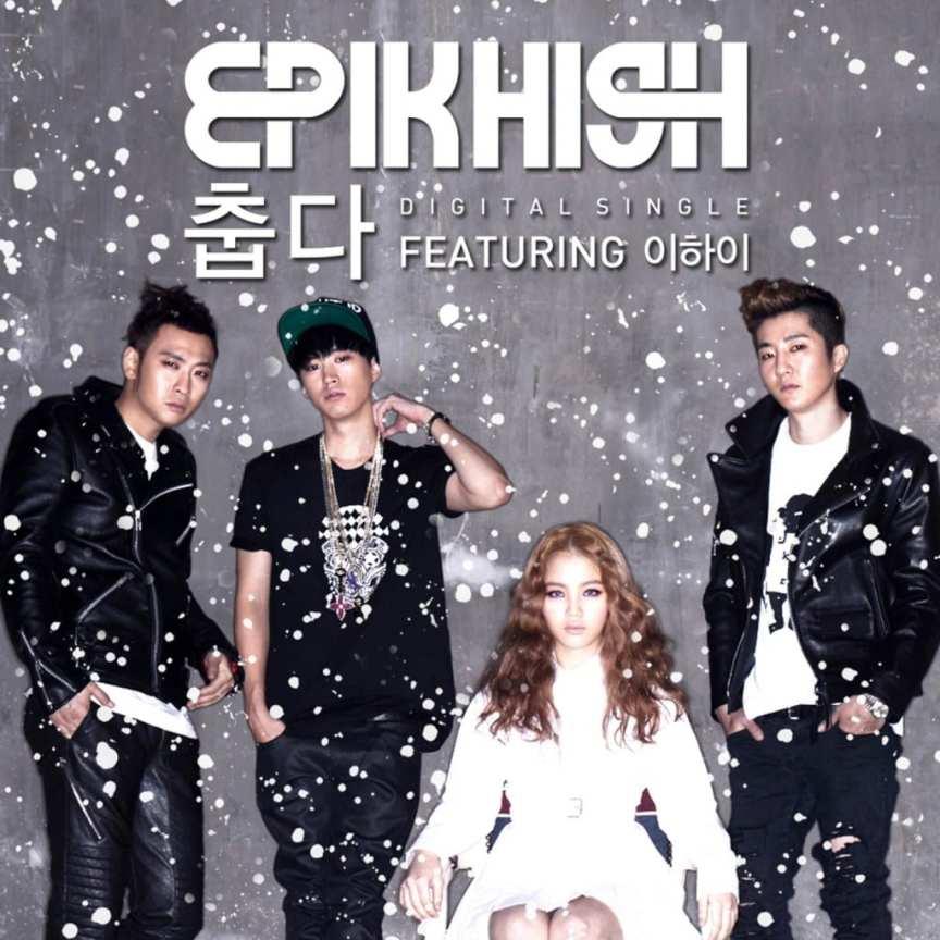 Epik High - 춥다 (Feat. Lee Hi) cover