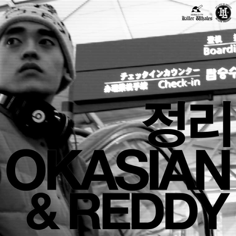 Okasian & Reddy - 정리 cover