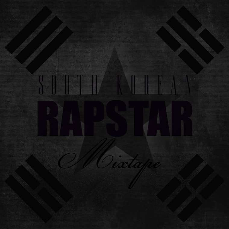 Dok2 - South Korean Rapstar Mixtape cover