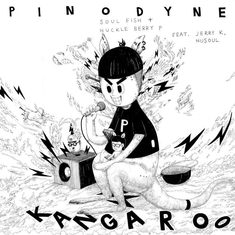 Pinodyne - Kangaroo cover
