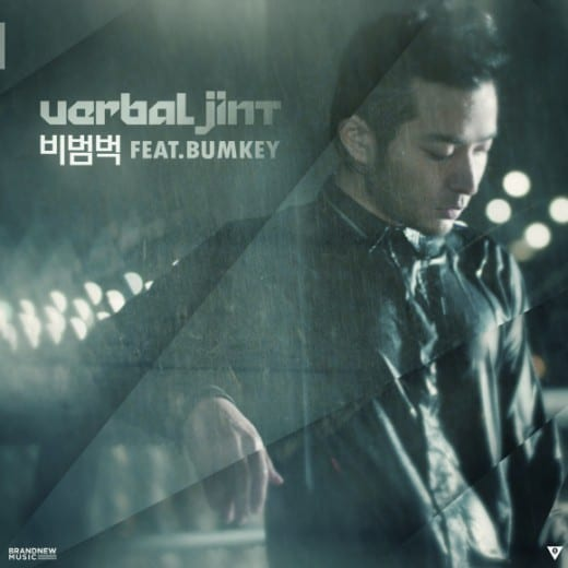 Verbal Jint - 비범벅 (Feat. Bumkey) cover