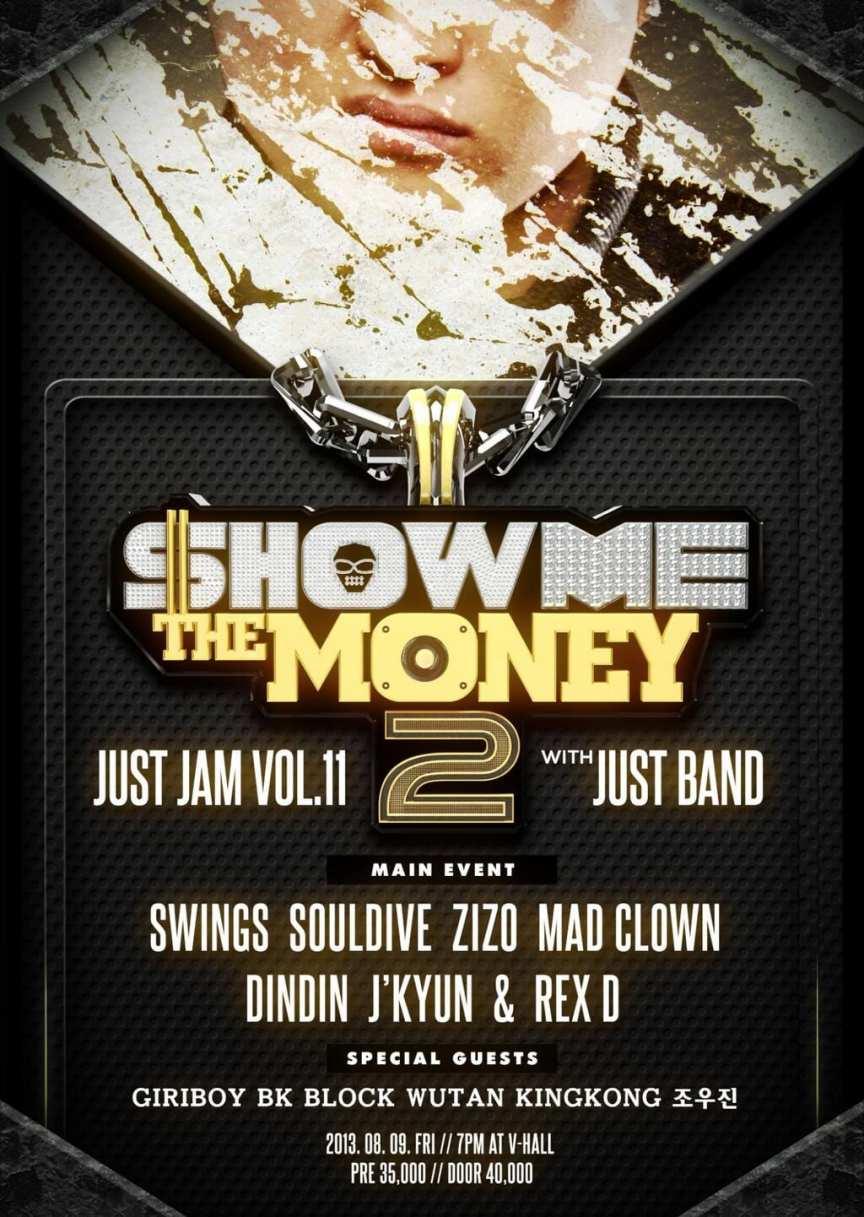 Just Jam Vol. 11 poster