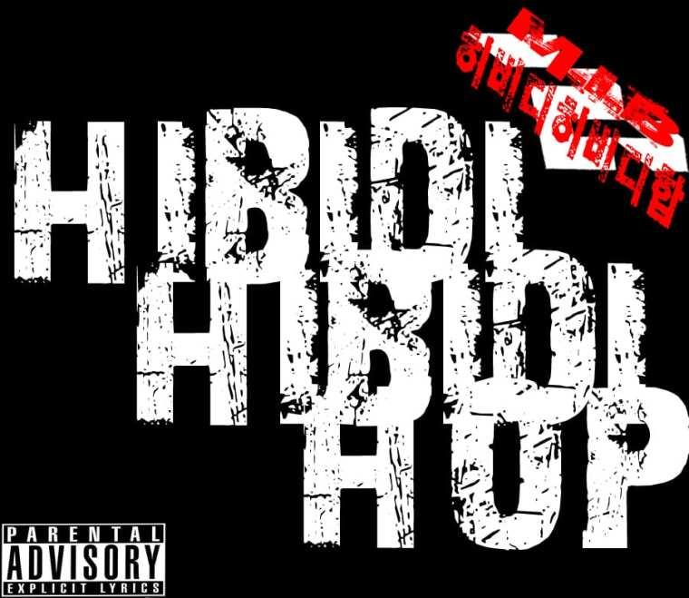 M.I.B - Hibidi Hibidi Hop cover