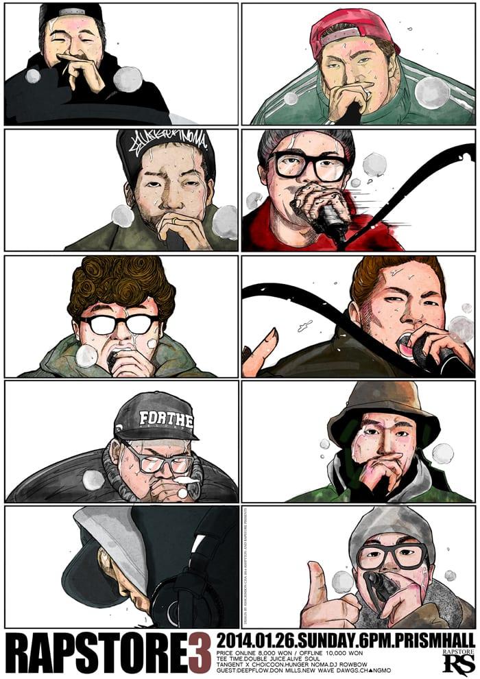 Rap Store - Cypher Vol. 3 poster