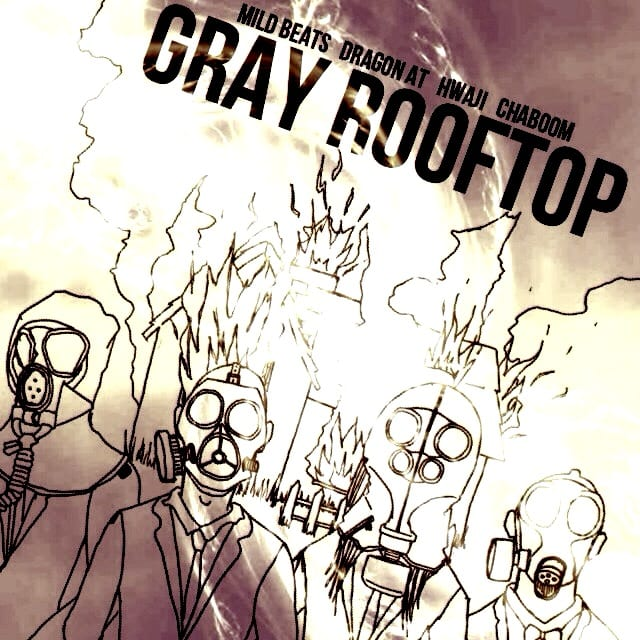 Gray Rooftop - Gray Rooftop EP cover
