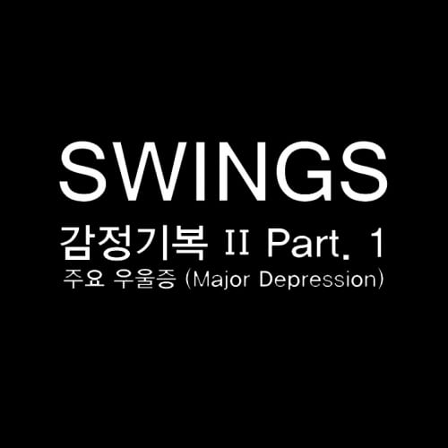Swings - Major Depression preview image