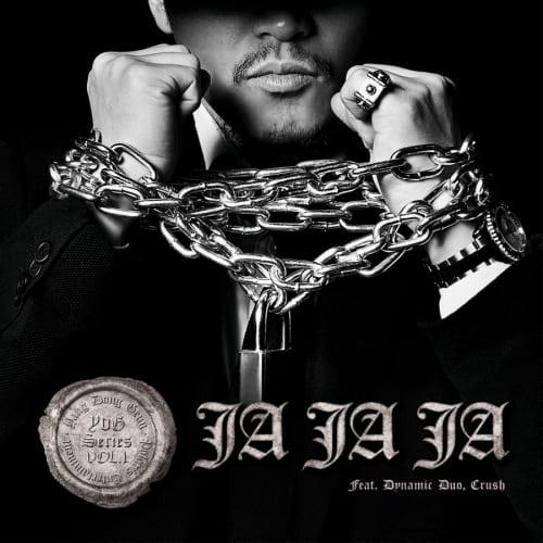 YDG - JAJAJA (Feat. Dynamic Duo, Crush) cover