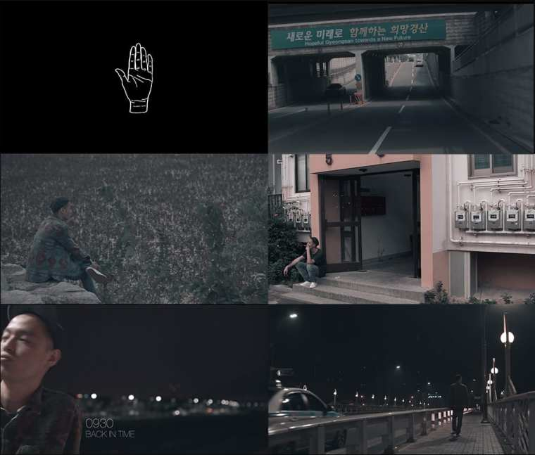E SENS - Back In Time MV screenshots