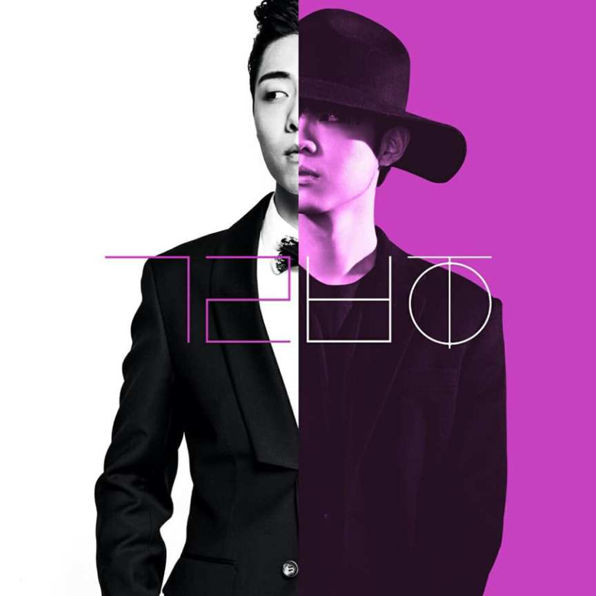 Giriboy - 악마의 편집 cover