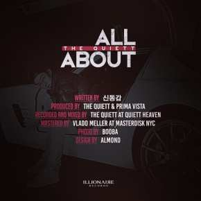 The Quiett - All About album credits