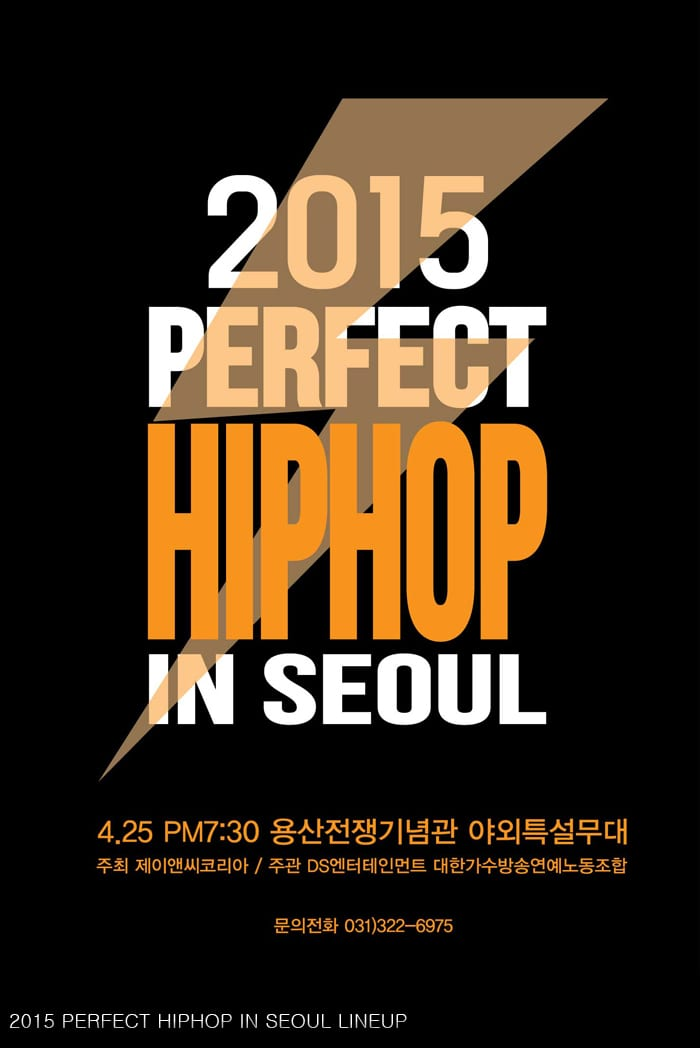 2015 Perfect Hiphop in Seoul concert poster