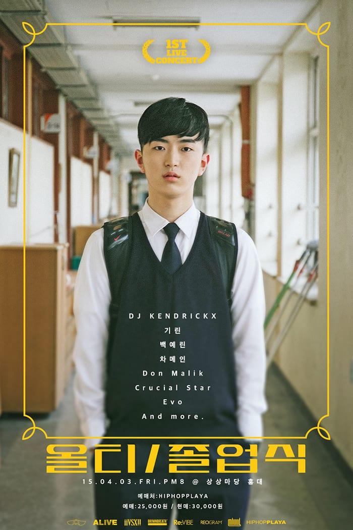 Olltii - 졸업식 Concert poster