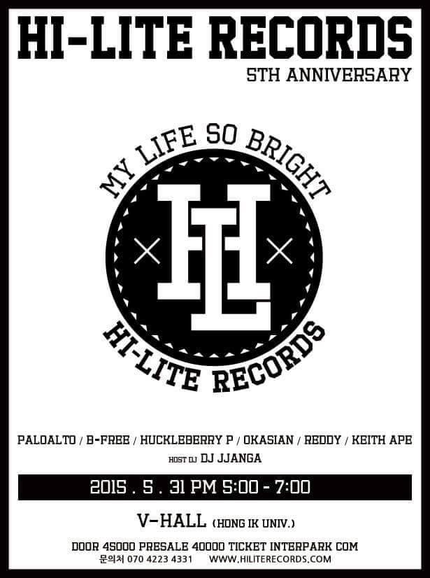Hi-Lite Records 5th Anniversary Show poster