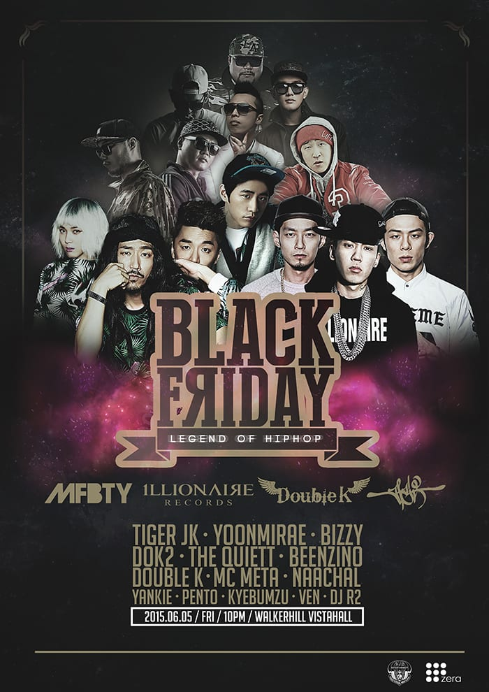 Black Friday Party poster