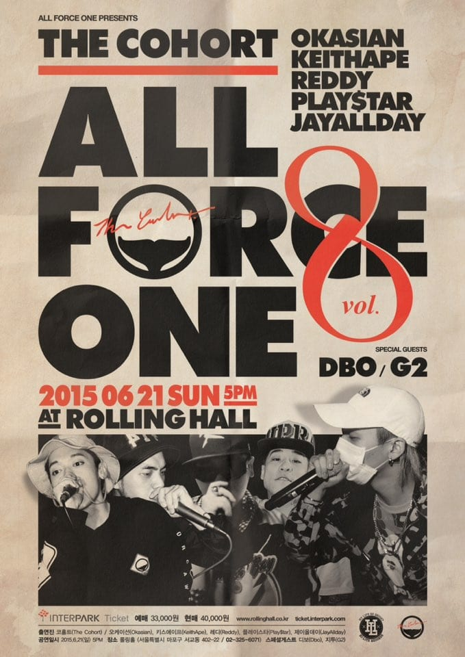 All Force One Vol. 8 - The Cohort (poster)