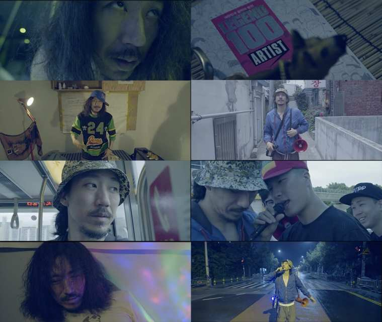 Tiger JK - Good To See You Again (Forever) (반가워요) MV screenshots