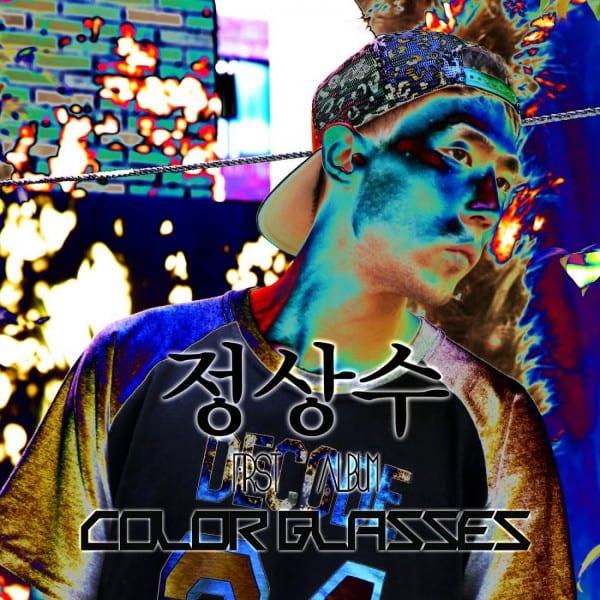Jung Sangsoo - Color Glasses (cover)