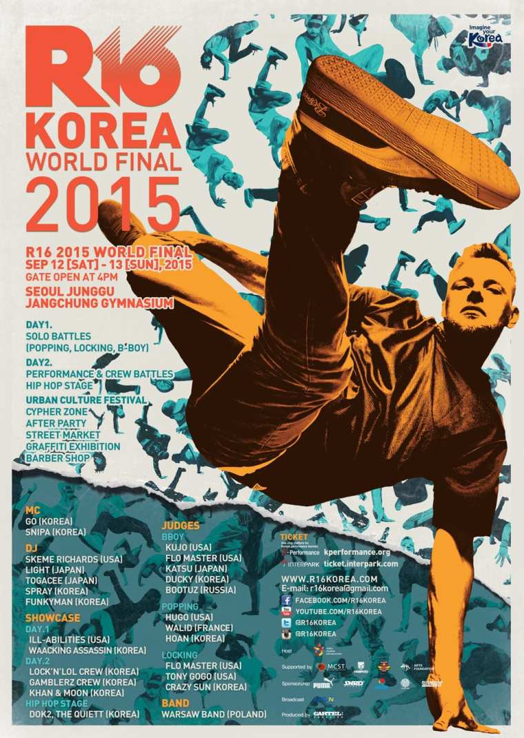 2015 R16 World Bboy Championships poster