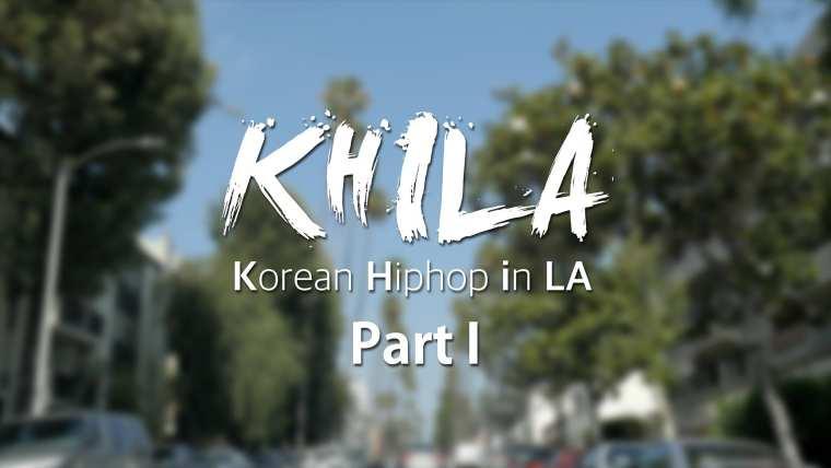 Korean Hiphop in LA (KHILA) Part 1