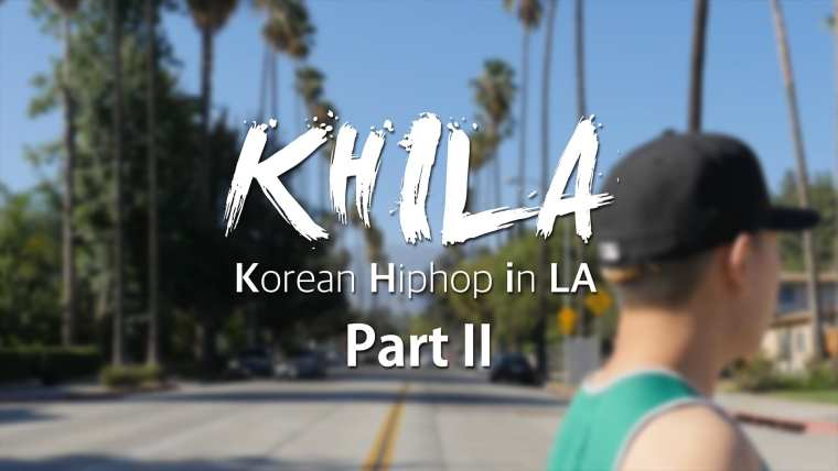 Korean Hiphop in LA (KHILA) Part 2