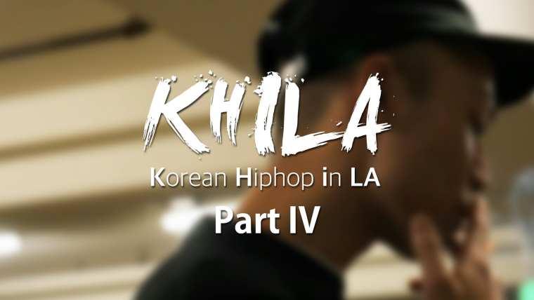 Korean Hiphop in LA (KHILA) Part 4