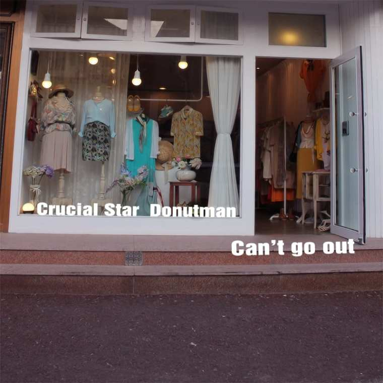Crucial Star - 옷가게 (Can't Go Out) (Feat. Donutman) cover