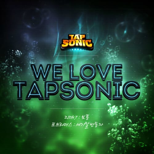 We Love Tapsonic Part 5 cover