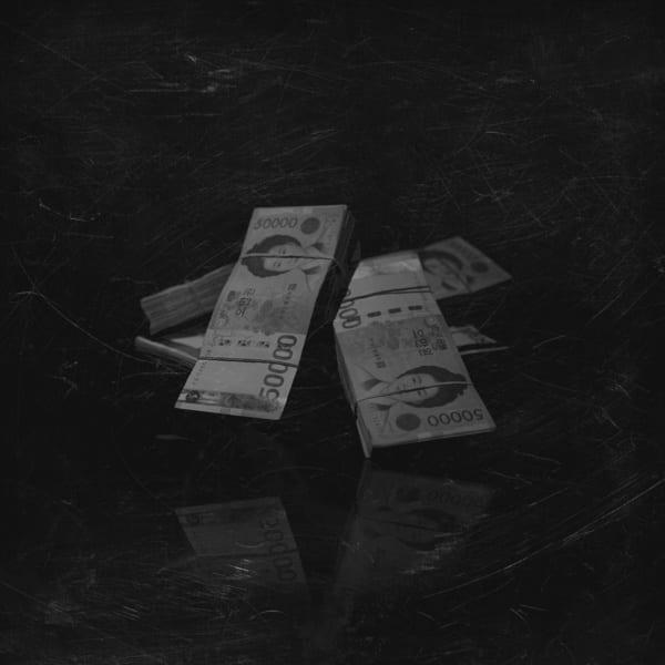 Vasco - All 껌 (Feat. BCQ, YZ) MV screenshot