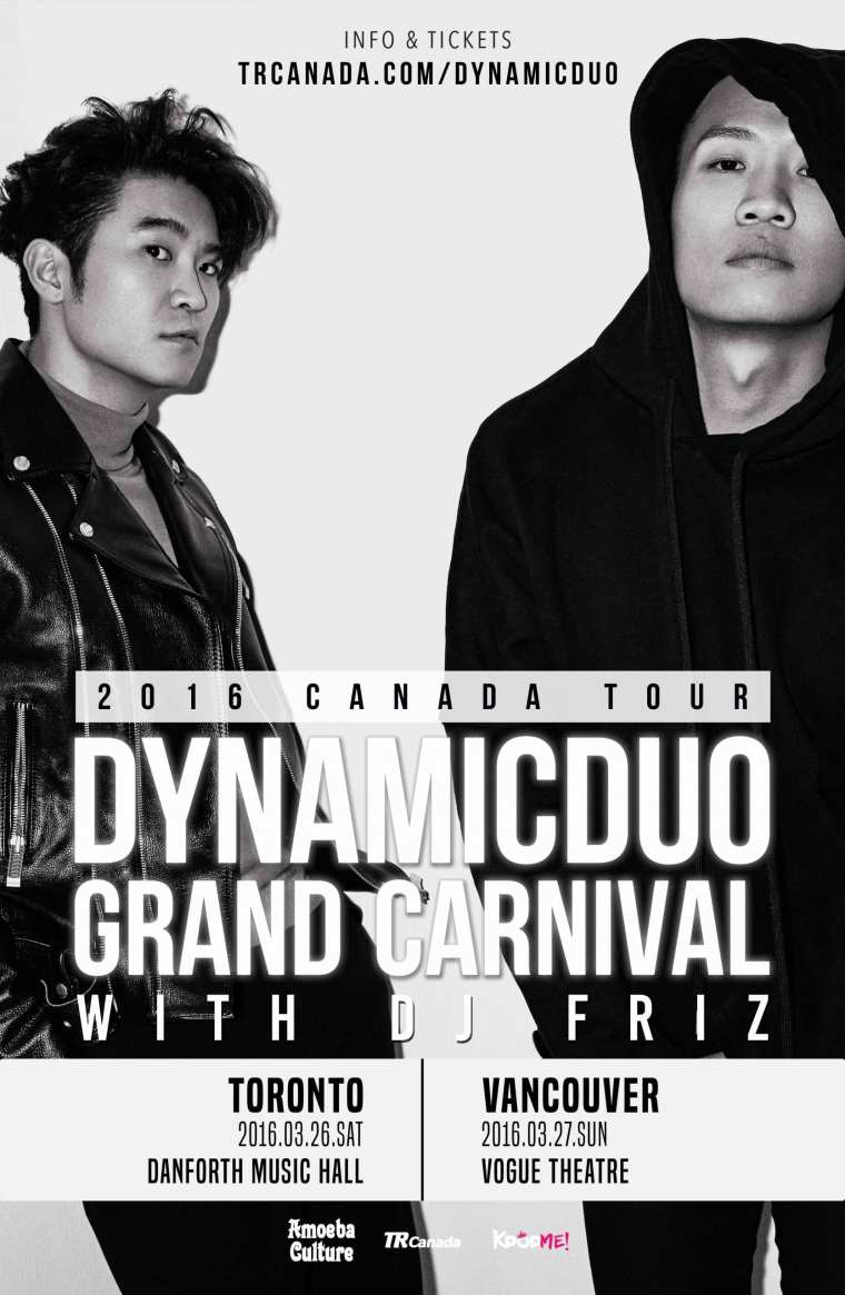 Dynamic Duo Grand Carnival Tour 2016 poster