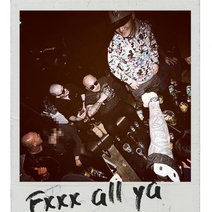 MC Sniper, 비도승우, SongRapper - Fxxx All Ya (cover)