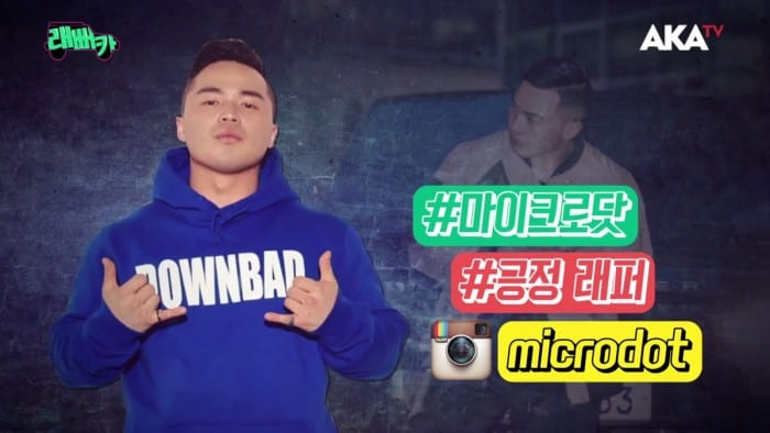 Rapper Car with Microdot