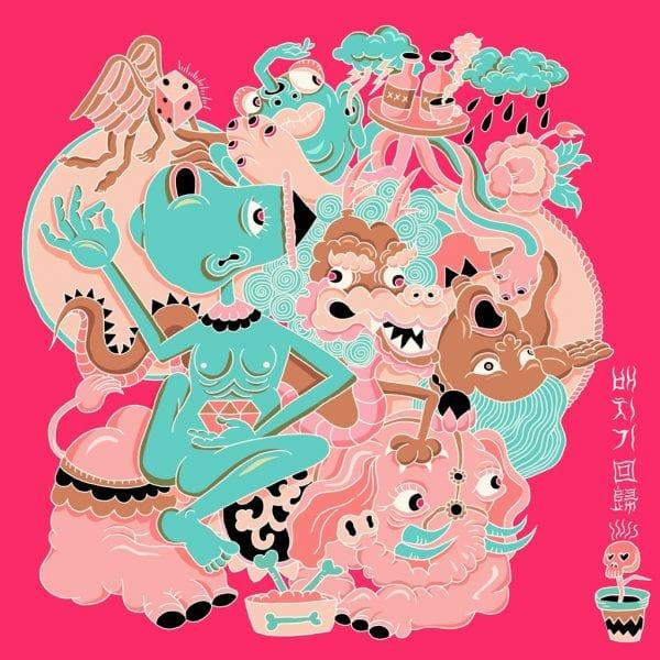 Baechigi - 회귀 (回歸) (album cover)