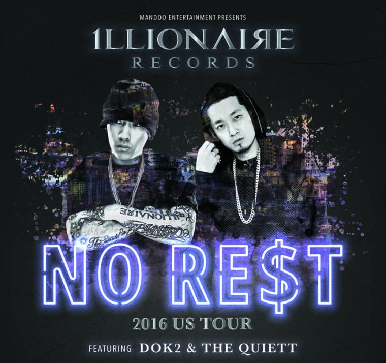 Illionaire Records NO RE$T Tour US 2016