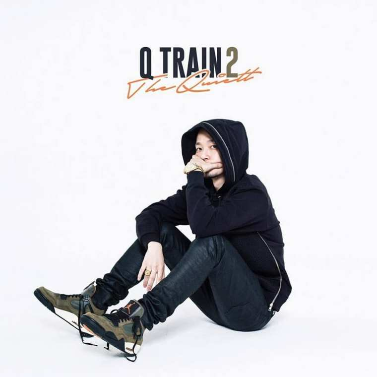 The Quiett - Q Train 2 (album cover)