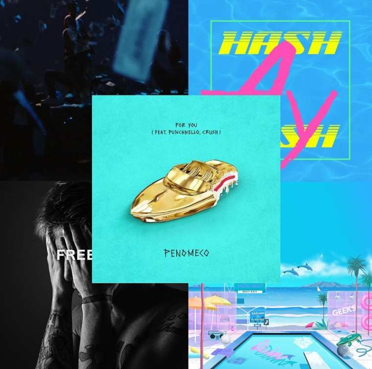 Album covers by MKIT Rain, Hash Swan, B-Free, Geeks, Penomeco
