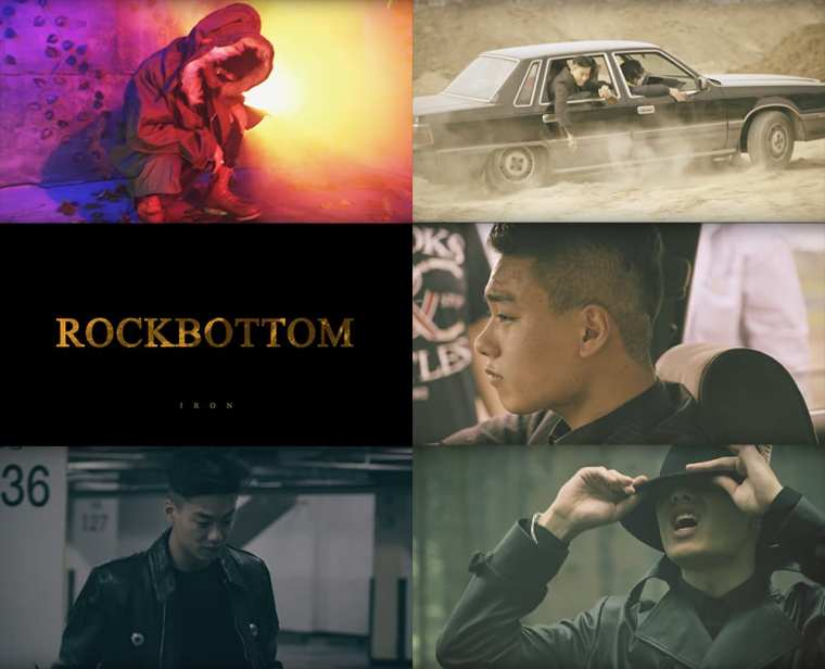 Iron - Rock Bottom MV screenshots