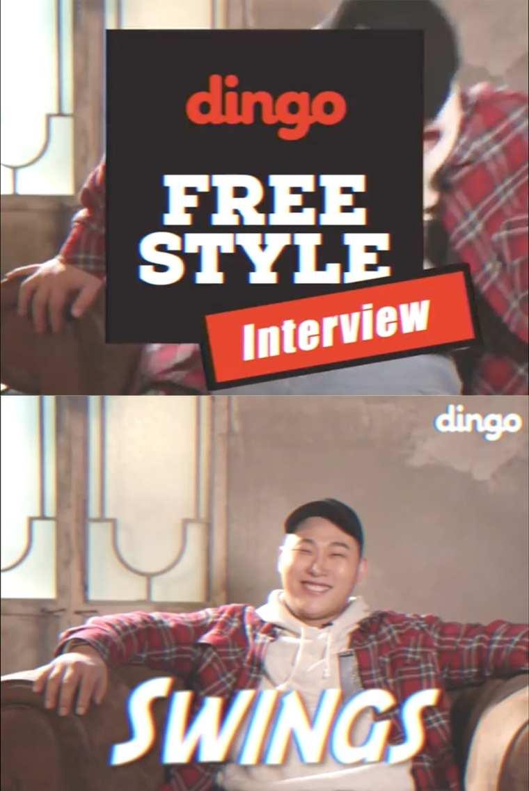 Swings dingo Freestyle Interview